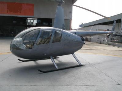 2000 R-44 ASTRO